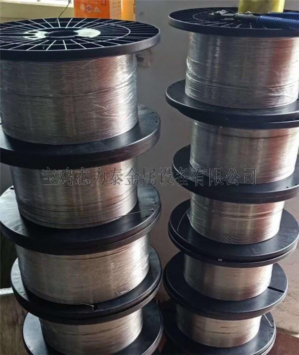 钛焊丝加工
