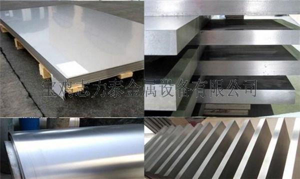 钛板材制造