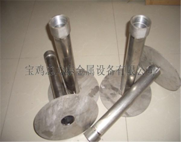 铌钛合金材质喷枪厂家