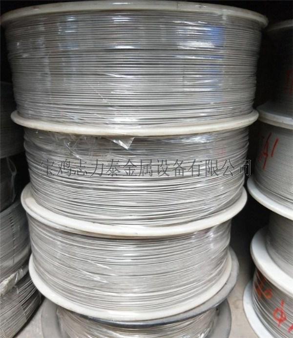 钛焊丝制造