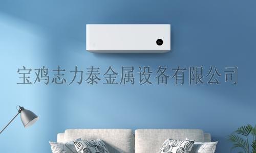 2020-06-02天热了,空调使用前可用消毒液清洗滤网吗?