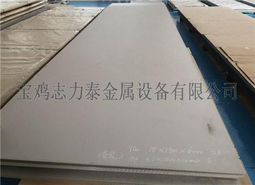 陕西钛板材厂家