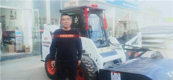 陕西建工集团采购交机