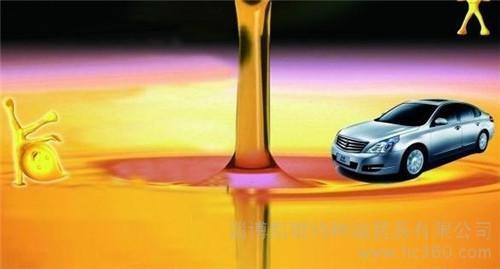如何判断润滑油进水及其导致的危害?