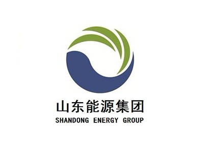 山东能源重型装备制造集团有限责任公司