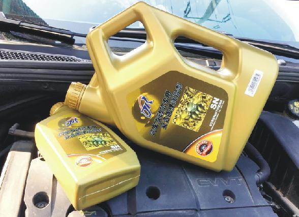 内燃机专用复合固体润滑剂