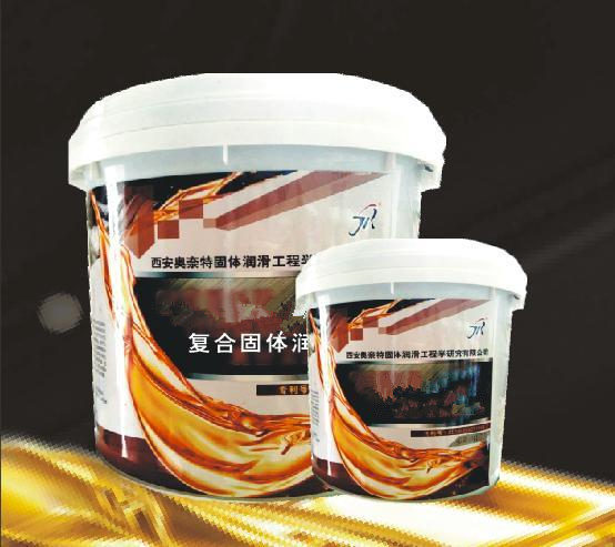 GR 皮带机齿轮箱专用复合固体润滑剂