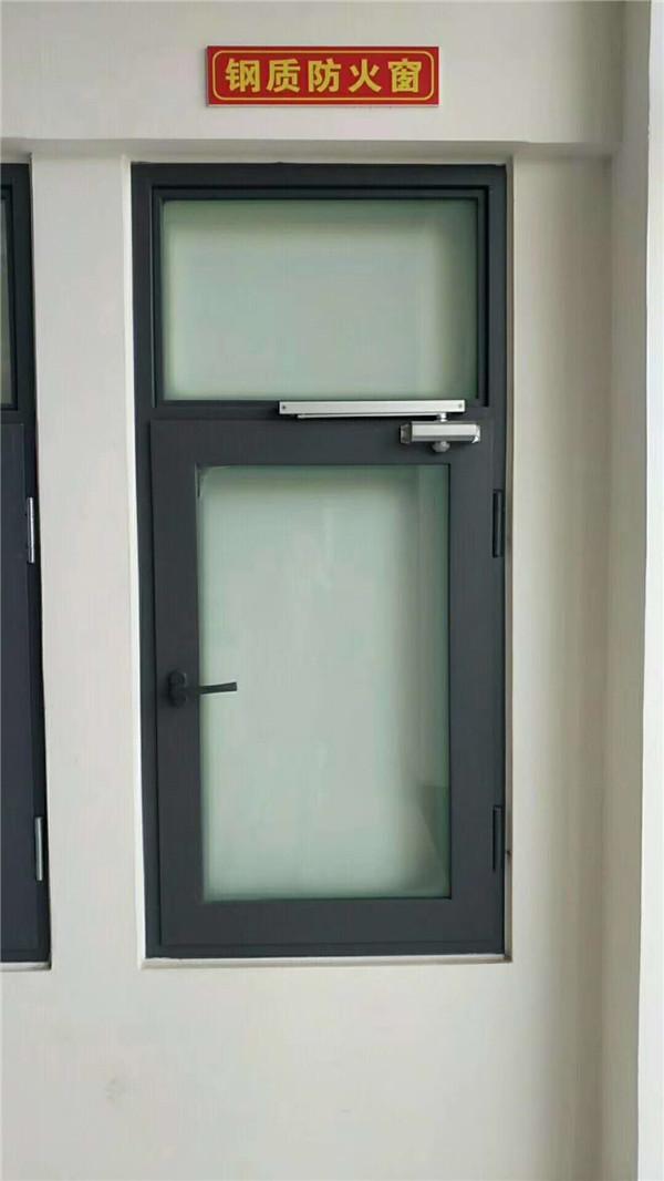 定制钢质防火窗