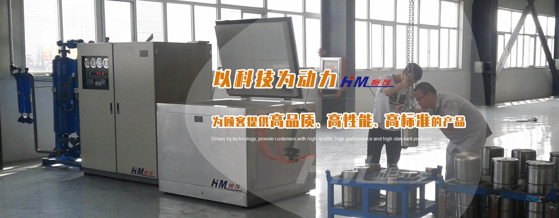 西安工业冷气机