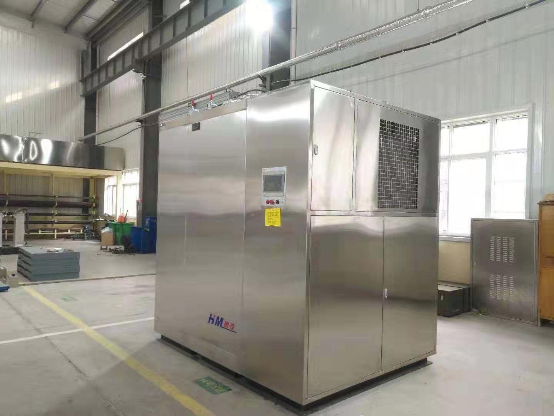-40~-60℃工业冰箱