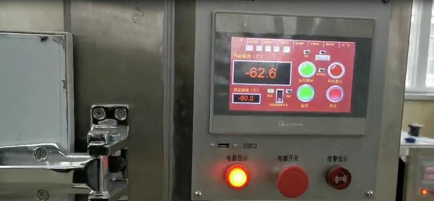 制冷能力达-180℃的超低温冰箱诞生