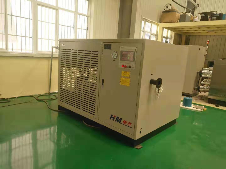 -80℃冷气机