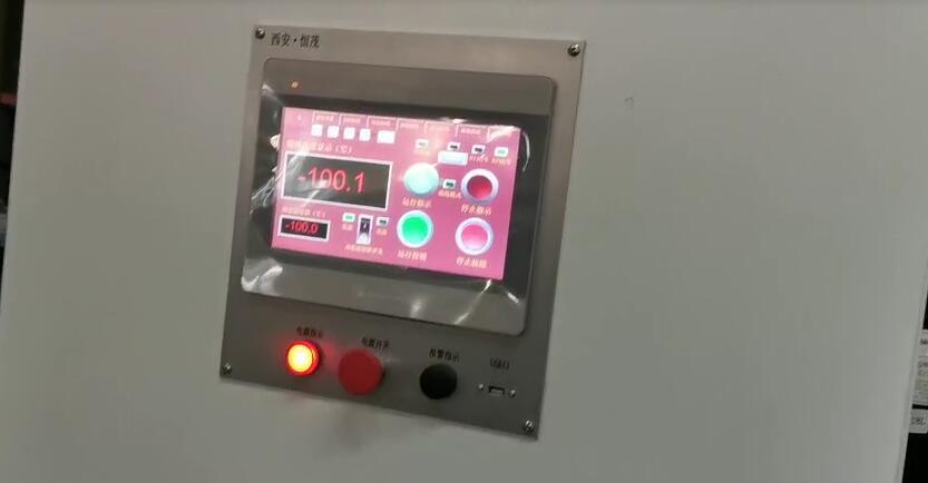 -80~-100℃工业冰箱