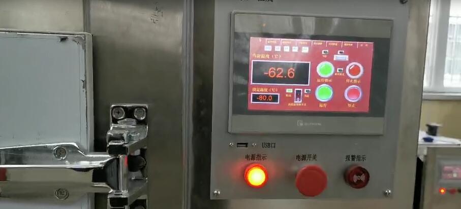 超低温速冻冰箱案例