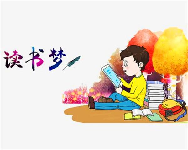 银川艺考培训学校