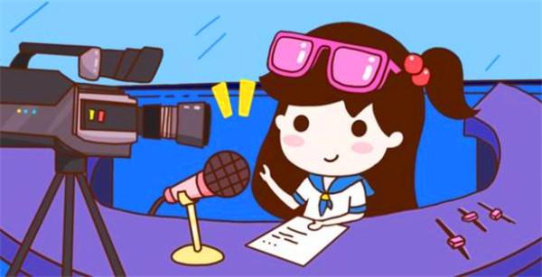 你知道播音主持专业艺考中经常会遇到的问题吗