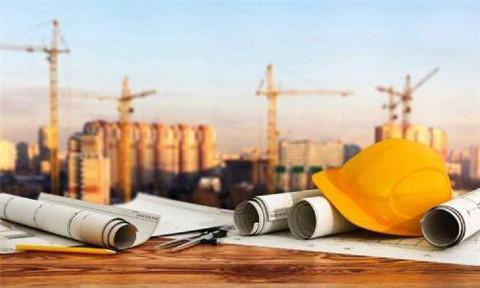 土木工程施工方案是怎样的?以及相应的施工方法!