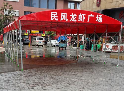 咸阳大排档活动雨棚设计