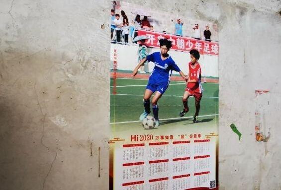 学习和踢球只能二选一,校园足球的无奈,中国足球的障碍