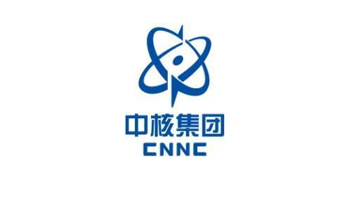 合作单位:中核集团