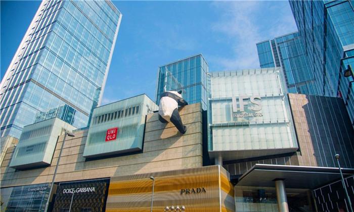 四川岩棉板销售成功案例。项目名称:金融国际