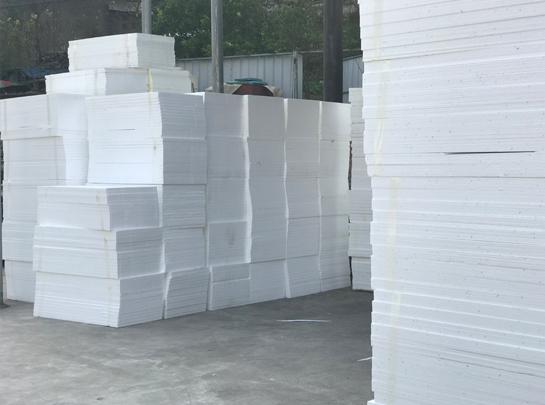 内江挤塑板厂家批发
