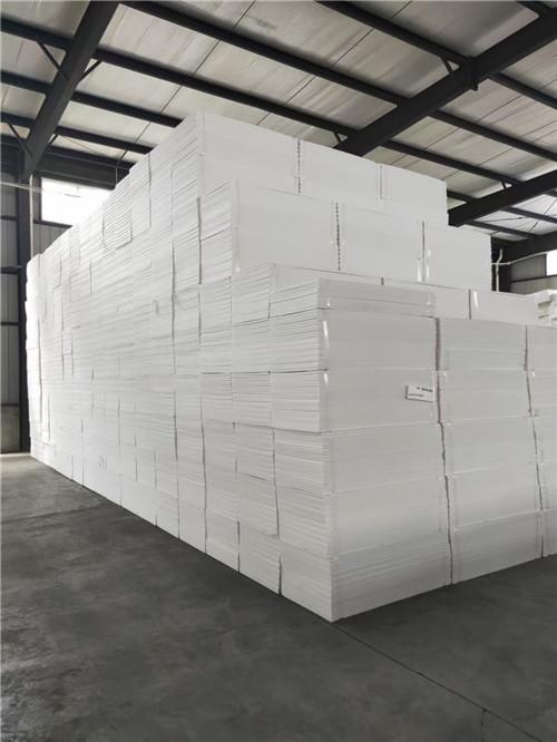 彭州挤塑板公司