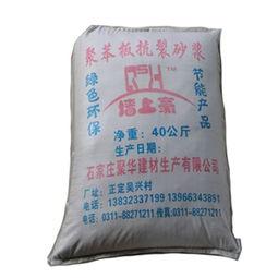 四川抗裂砂浆的作用是什么