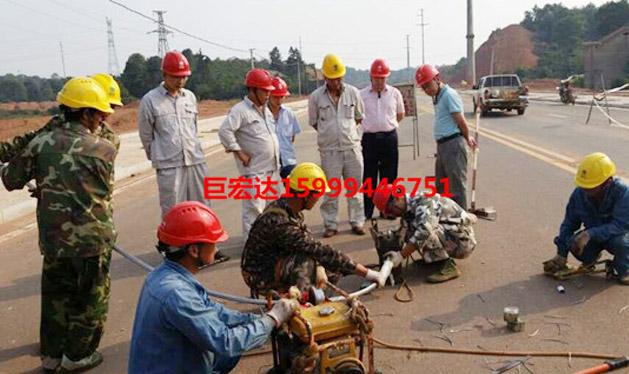 新疆巨宏達機電設備有限公司
