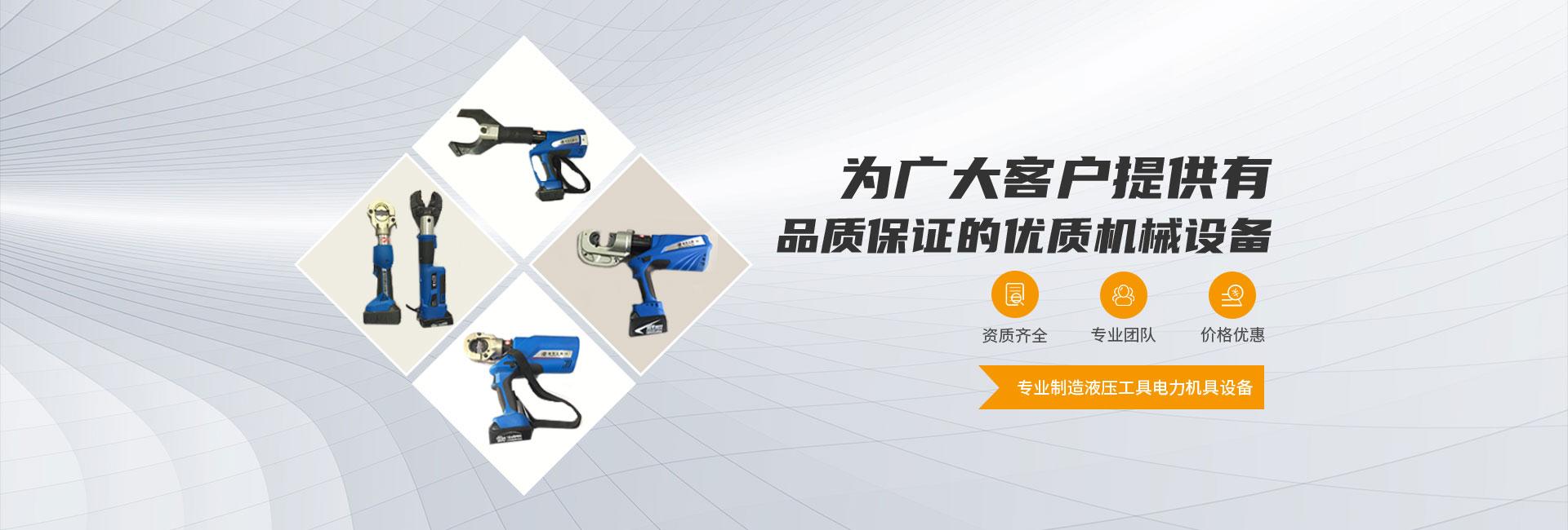 新疆五金工具