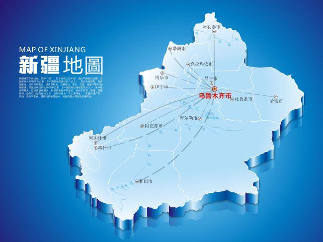 新疆巨宏達機電設備有限公司銷售范圍