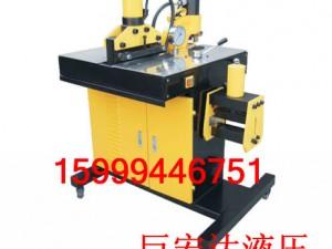 母線加工機DHY-200