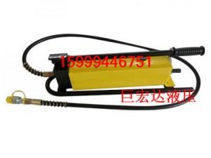 手動液壓泵CP-700D