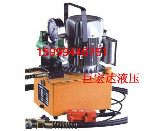 供應HHB-700B電動液壓泵雙回路