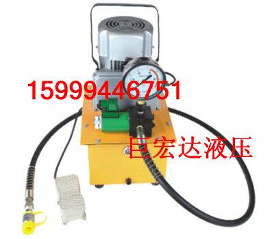專業生產HHB-700A電動液壓泵
