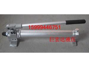 液壓手動泵CP-700L