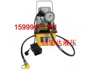 廠家直銷ZCB-700B液壓電動泵