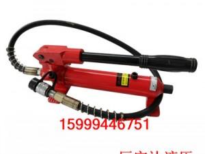 液壓手動泵CP-390