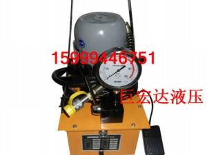 ZCB-63A液壓電動泵廠家供應