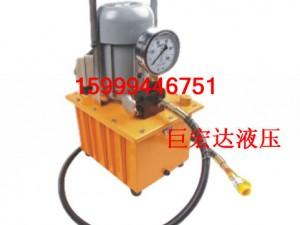 DYB-63A電動液壓泵直銷