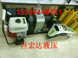 專業生產5T汽油絞磨機