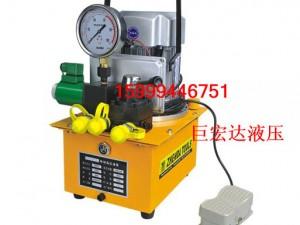 ZCB-63-3電動液壓泵本地經銷商
