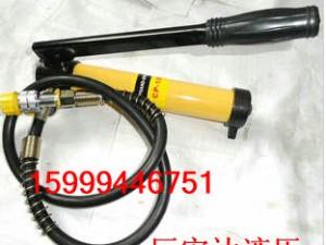 液壓手動泵CP-180