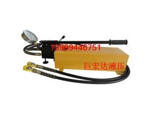 雙回路液壓手動泵CP-800D
