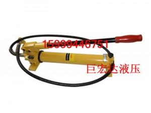 液壓手動泵CP-700
