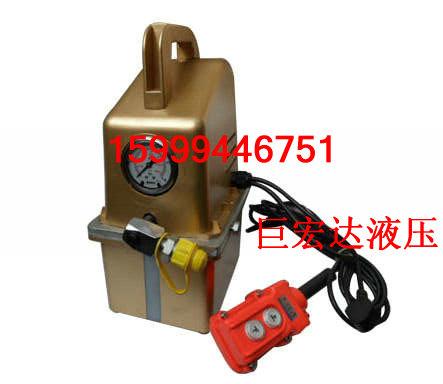 DB060-1液壓電動泵本地銷售