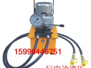 廠家供應HHB-700AB電動液壓泵