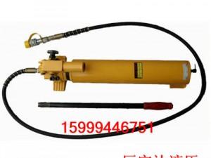 液壓手動泵CP-700-2