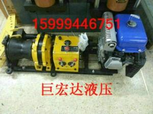 零售批發5T雅馬哈轉動軸絞磨機