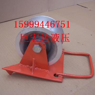 井口式滑輪